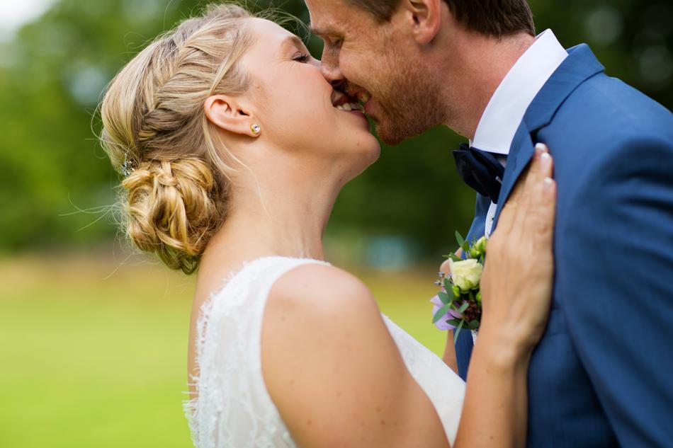 BröllopsfotografLinköpingBjärkaSäby2